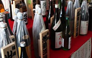 広げよう、日本酒(純米酒)の和!