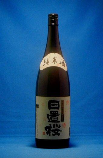 日置桜 7号酵母