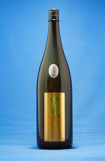 独楽蔵 ひやおろし 二年目の秋(特別純米酒)