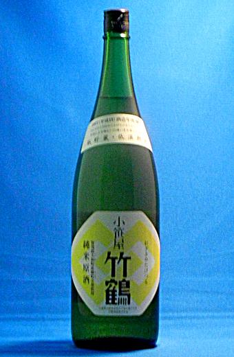 小笹屋 竹鶴 純米原酒