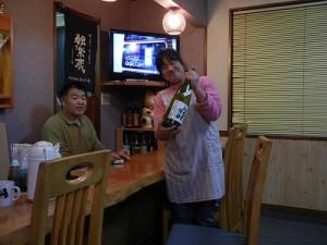 正木さんとお女将さん