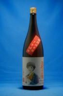 るみ子の酒 7号